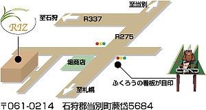 ひやま農場の場所地図